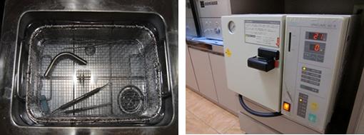 超音波洗浄と 高圧蒸気滅菌器